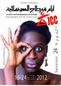 affiche-jcc2012